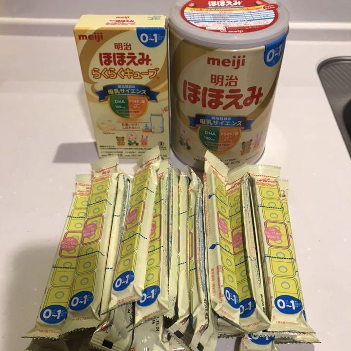 キューブの粉ミルク