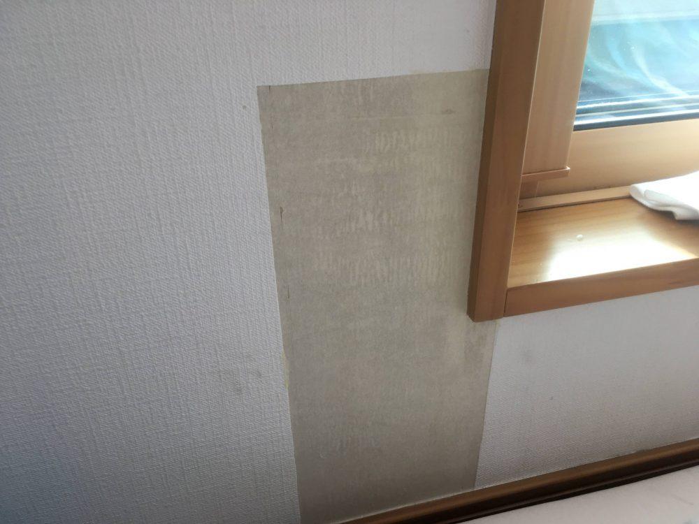 壁紙張り替え前の状態